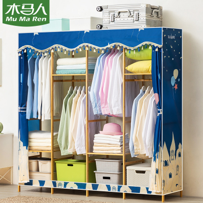 木马人 简易布衣柜现代简约组装加厚加粗组合收纳竹质衣橱布艺柜子收纳柜加固挂衣柜