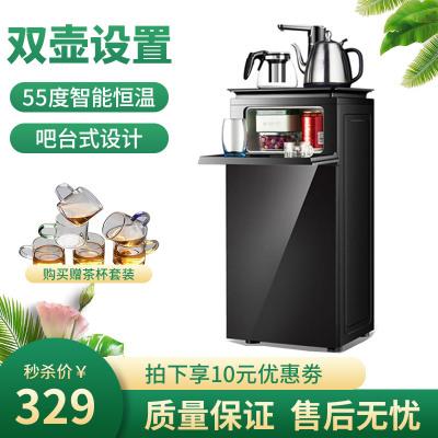 奧克斯/AUX 立式茶吧機 YCB-R 家用柜式養生茶吧機 溫熱型飲水機 茶吧機