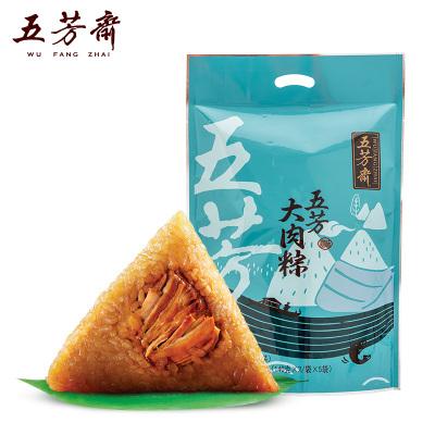 五芳齋大肉粽子端午節年貨團購真空量販140g*10只嘉興粽子肉粽