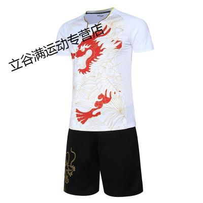 速干乒乓球服套裝男女 夏季龍紋運動短袖球衣定制比賽訓練隊服裝
