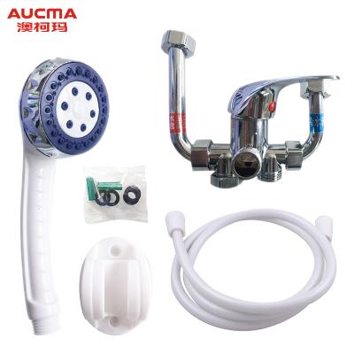 澳柯瑪(AUCMA)花灑+混水閥 2 大件套裝 實用實惠裝套餐 花灑通用型,混水閥電熱水器可用 衛浴家電配件套裝