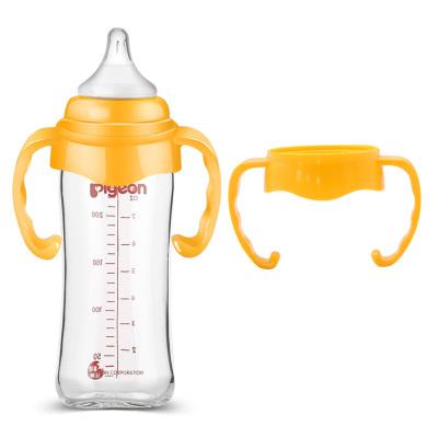貝親奶瓶配件寬口奶瓶手柄寬口徑吸管配件把手ppsu通用手柄(黃色)