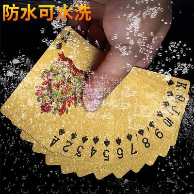 撲克牌PVC塑料撲克黃金色樸克牌土豪金創意兒童加厚紙牌撲克