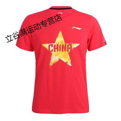 2018中國乒乓球服休閑服短袖棉質男短袖圓領女款乒乓球文化衫