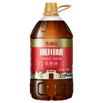 香满园 非转基因物理压榨 谱川味菜籽油5L 食用油 四川浓香菜籽油