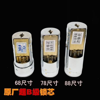 王力防盜門鎖芯特能鎖芯齒輪鎖芯碰碰門自動鎖超B級鎖芯
