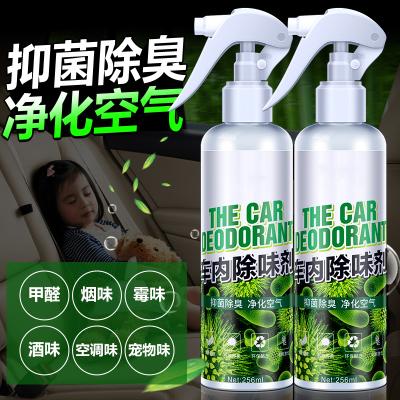 車內除臭除異味除甲醛空氣清新劑噴霧閃電客車用去煙味汽車空調除味消除 T1:車內除味劑
