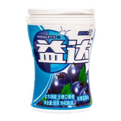 益達 木糖醇口香糖56g約40粒沁香藍莓味 木糖醇口氣清新休閑零食