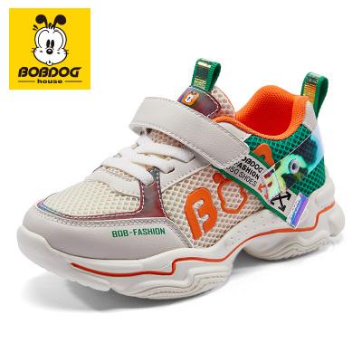 巴布豆BOBDOG HOUSE童鞋2020春款兒童運動鞋休閑鞋4-12歲子男童女童跑步鞋B8593