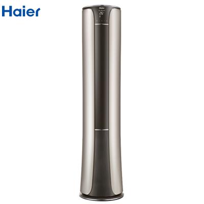 【99新】Haier/海爾KFR-72LW/19GMA21AU1內外機自清潔GM系列3匹變頻家用空調定位送風WiFi智控