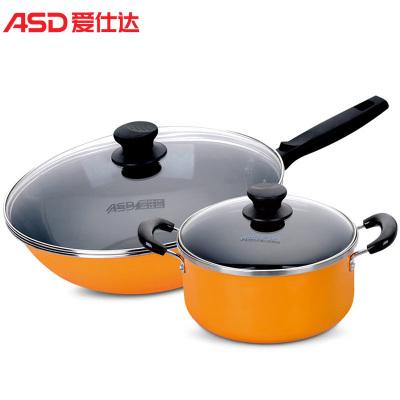 ASD хоолны тогоо  хэмжээ:32cm