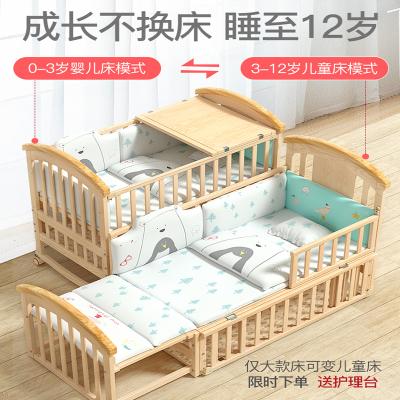婴儿床实木新生儿宝宝bb摇篮床儿童拼接大床无漆可移动多功能游戏床可储物可变书桌智扣婴儿床