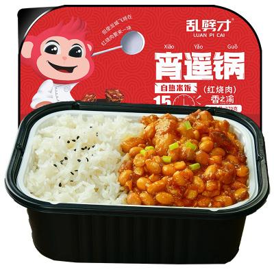亂劈才自熱米飯紅燒肉280g方便速食食品即食自加熱自助快餐炒飯戶外盒飯