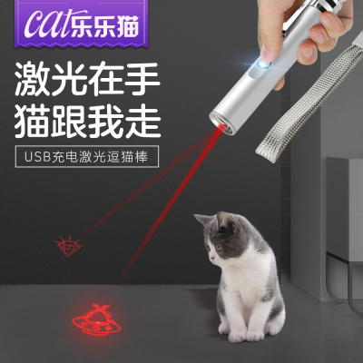 貓玩具逗貓棒紅外線逗貓筆充電激光逗貓棒貓貓咪用品玩具 京弗