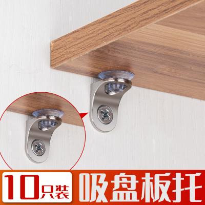 衣柜隔板釘擱板支架閃電客木板托架物酒柜玻璃固定拖層板托家具配件
