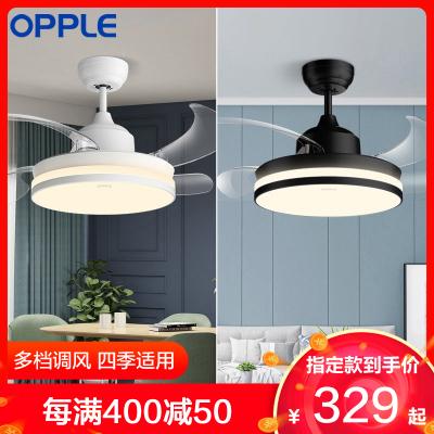 歐普照明OPPLE隱形扇風扇吊燈客廳餐廳臥室家用簡約現代電扇燈具風扇燈亞克力