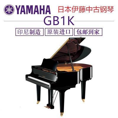 【二手A+】雅馬哈三角鋼琴 YAMAHA G1 GB1K2011年-至今全新琴151長度 帶YAMAHA原廠自動演奏系統