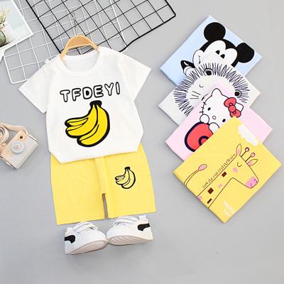兒童短袖T恤短褲純棉男女童夏款套裝寶寶短袖短褲兩件套童裝家居服