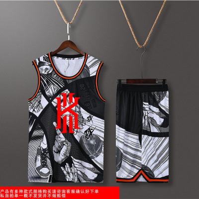 篮球服定制套装男夏季球衣中学生篮球背心男潮速干蓝球衣服男印字
