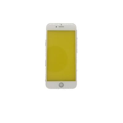 新奇示(XQS)适用于苹果8G 一体盖板 白(含税)