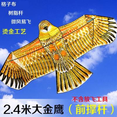 魅扣濰坊風箏__老鷹風箏_微風成人兒童卡通_大鋼鷹金鷹1.8/2.4/3.6米