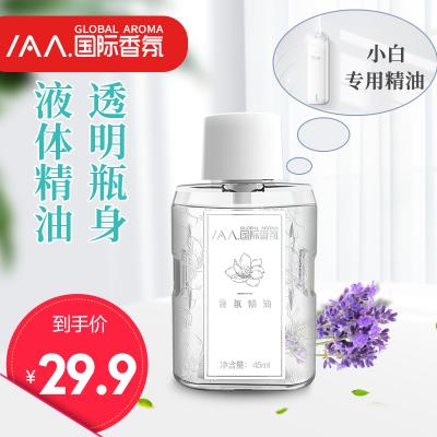 小白专用香薰机精油卧室家用睡眠香氛空气清新剂精油补充液-【拍下备注,默认随机香型】