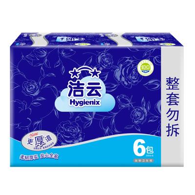 洁云(Hygienix) 平板卫生纸 柔韧厚实 加韧 250张*6包 平板纸