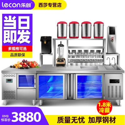 樂創(lecon) 1.8米冷藏工作臺 奶茶工作臺店 咖啡設備 對開臥式冷柜烘焙設備 不銹鋼水吧臺 奶茶點水吧臺必備