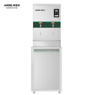 安吉尔(Angel)步进式商用开水器K1201R50K2 净化开水机
