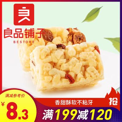 【良品铺子】红枣杞子沙琪玛 270g*1袋 红枣味酥早餐糕点办公室美食小吃零食