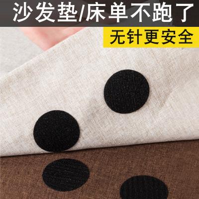喜家家 【15對裝黑色】沙發墊床單防滑固定器魔術粘貼片家用防跑夾神器移動隱形安全無針