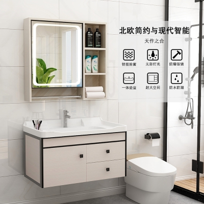 浴室柜实木北欧卫生间洗漱台洗手脸盆柜组合现代简约小户型卫浴镜 70CM抽屉:毛巾杆镜箱