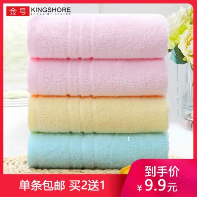 (買2送1)金號(KING SHORE)品牌純棉毛巾洗臉巾全棉好厚實柔軟吸水素色面巾成人洗臉大毛巾