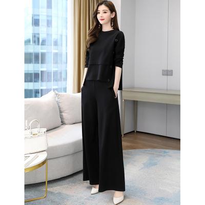 佐露絲秋季減齡顯瘦套裝2020年新款女裝初秋時髦兩件套時尚洋氣氣質闊腿褲