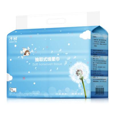 子初 抽取式棉柔巾婴儿湿巾湿纸巾家用便携装干湿两用120抽*6包