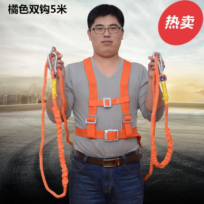 高空作业安全带户外施工保险带全身五点欧式空调安装电工带 橘色双钩5米抖音