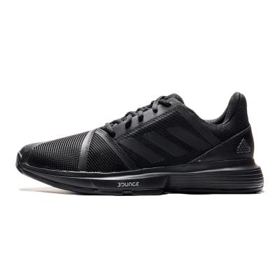 【自营】阿迪达斯男鞋网球鞋网球缓震训练比赛运动鞋EE4319