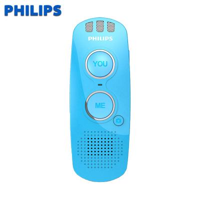 新品 飛利浦(PHILIPS) VTR5080隨身翻譯器翻譯機 出國旅游 外語學習 口語練習 錄音轉換 28國語言 藍色
