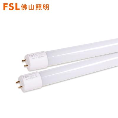 FSL佛山照明 led燈管簡約現代T8日光燈1.2米LED雙端玻璃單燈管光管支架燈3只裝10W-10W以上