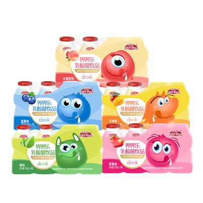 界界樂乳酸菌飲品小怪獸款 混合口味 95ml*20瓶