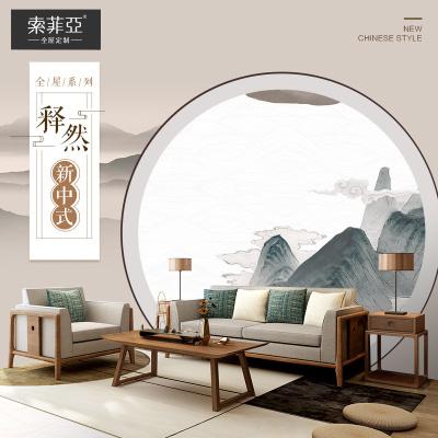 定制金 索菲亞釋然系列沙發客廳新中式家具組合套裝床頭柜全屋