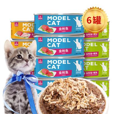 麥富迪貓罐頭貓咪主食罐金槍魚鯖魚170g*6罐幼貓零食營養增肥濕糧