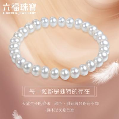 六福珠寶珍珠手串優雅及簡系列淡水珍珠手鏈定價F87ZZY001
