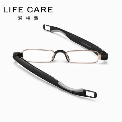爱相随360度旋转老花镜折叠超轻便携式老光眼镜女中老年笔式老花镜男5932
