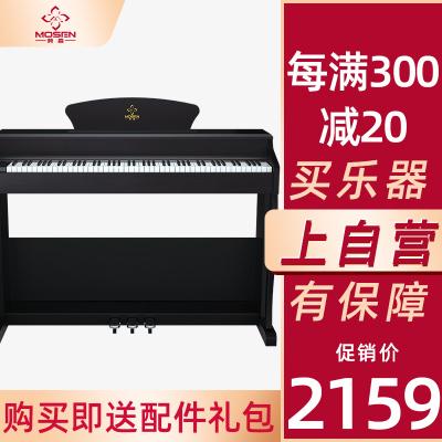 莫森(mosen)MS-108P 電鋼琴88鍵重錘數碼鋼琴家用立式電鋼琴演奏級+原裝琴架+三踏板+雙人凳+禮包