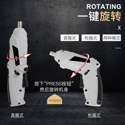 鋰電電動螺絲刀閃電客充電式3.6V電起子手電鉆小型螺絲批電動工具套裝 2個十字批頭,1根3MM鉆頭