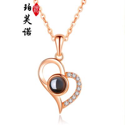 珀芙诺(Pofunuo)s925银100种爱的语言我爱你吊坠抖音同款投影银项链女士心形锁骨链