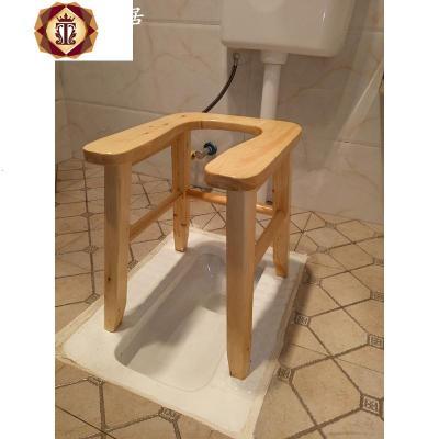 三維工匠實木坐便器老人U型坐便椅子孕婦殘疾人移動馬桶廁所蹲便器凳便櫈 U型款高:25CM送防滑墊