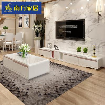 南方家私 簡約現代茶幾電視柜套裝 伸縮電視柜茶桌組合客廳家具