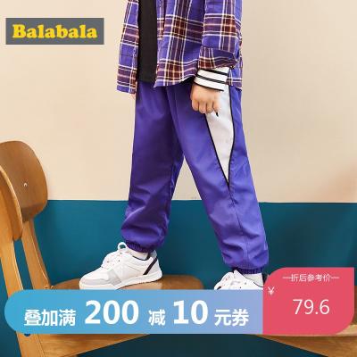 巴拉巴拉童裝男童褲子新款兒童春裝長褲寶寶運動褲潮流梭織褲